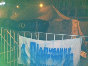 Euromaidan tent- just like OWS!